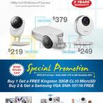 Samsung SmartCam HD SNH-E6411BN, SNH-E6440BN, SNH-P6410BN