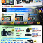 GPS Navigators Devices, Driving Recorders, Nuvi 4592LM, 2792LM, 65LM, 55LM, GDR45, GDR33, GDR190, Virb Elite Camera