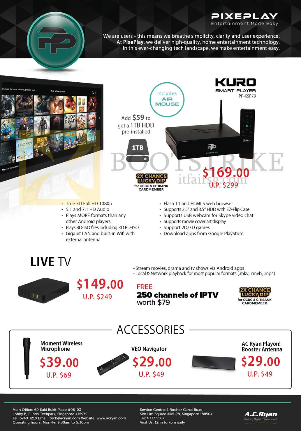 SITEX 2015 price list image brochure of AC Ryan Kuro PP-KSP79 Smart Player, Live TV, Accessories