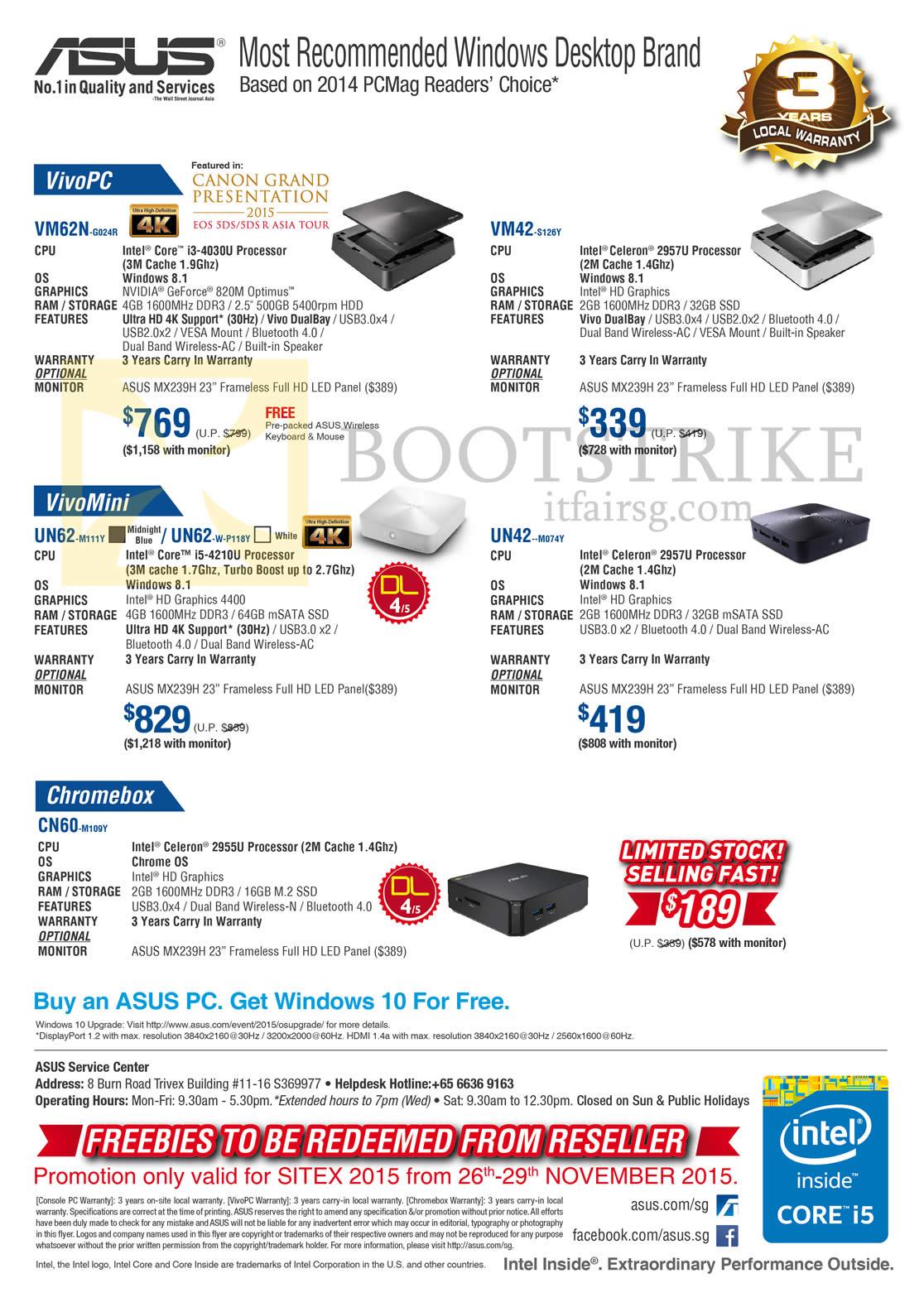 SITEX 2015 price list image brochure of ASUS Desktop PCs VM62N-G024R, VM42-S126Y, UN62-M111Y, UN62-WP118Y, UN42-M074Y, CN60-M109Y