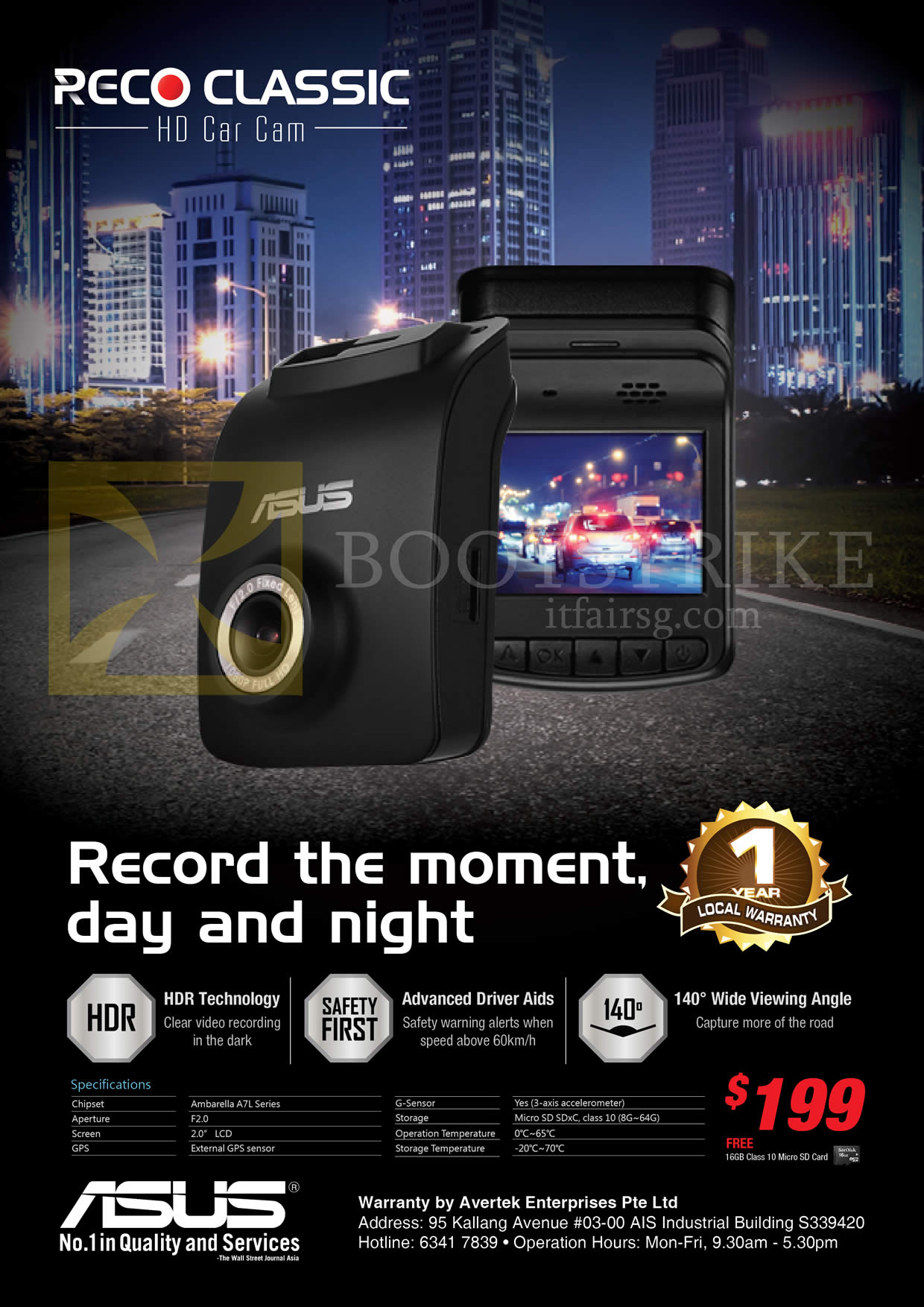 SITEX 2015 price list image brochure of ASUS Reco Classic HD Car Cam