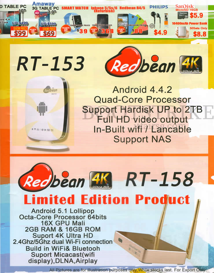 SITEX 2015 price list image brochure of CH2 Redbean RT-153, RT-158