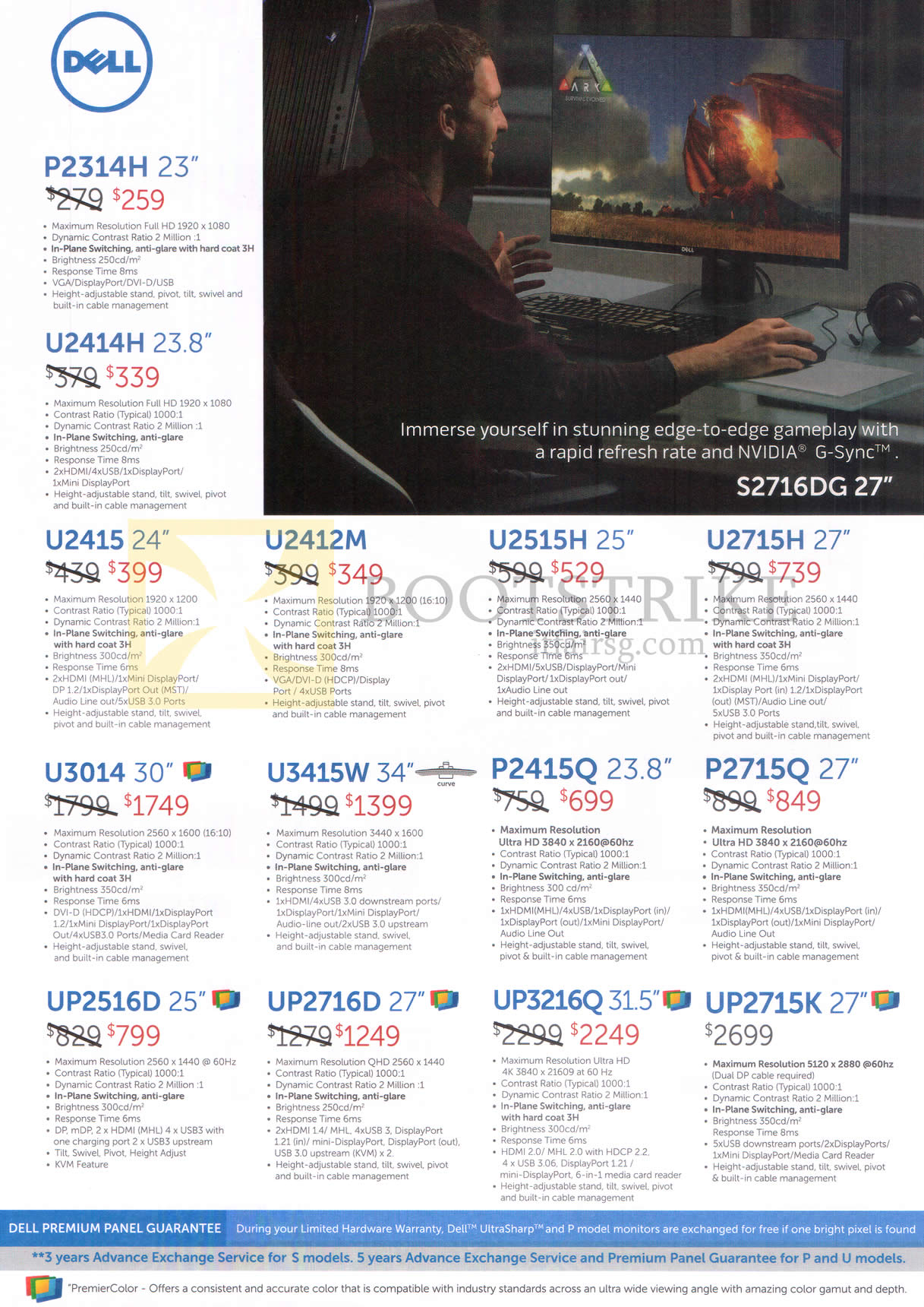 SITEX 2015 price list image brochure of Dell Monitors P2314H, U2414H, U2415, U2412M, U2515, U2715H, U3014, U3415W, P2415Q, P2715Q, UIP2516D, UP2716D, UP3216Q, UP2715K