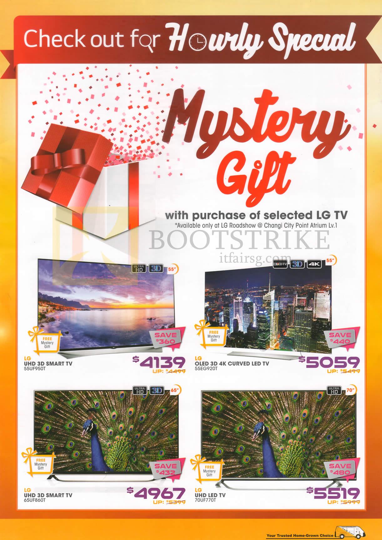 SITEX 2015 price list image brochure of Gain City TVs LG 55UF950T, LG55EG920T, LG65UF860T, LG70UF770T