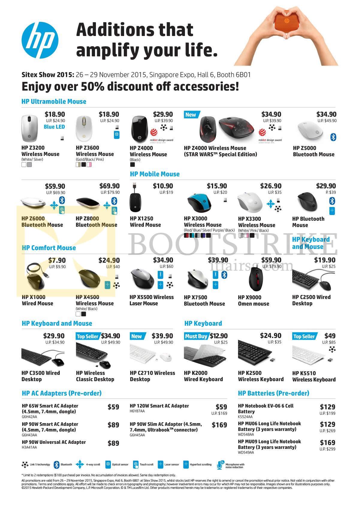 SITEX 2015 price list image brochure of HP Accessories Mouses, Keyboards, AC Adapters, Batteries, Z3200, Z3600, Z4000, Z5000, Z6000, Z8000, X1250, X3000, X1000, X4500, X5500, X7500, X9000, C2500