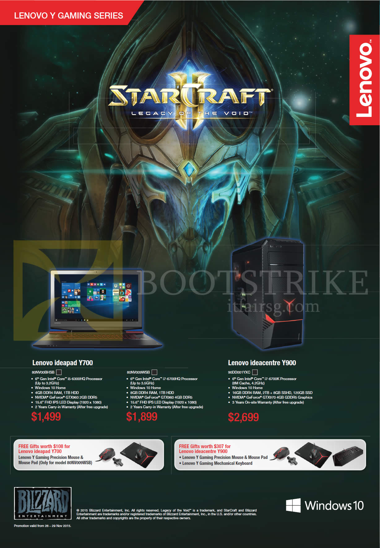 SITEX 2015 price list image brochure of Lenovo Notebooks, Desktop PC, Ideapad Y700 80NV00BHSB, 80NV009WSB, Ideacentre Y900 90DD001YXC