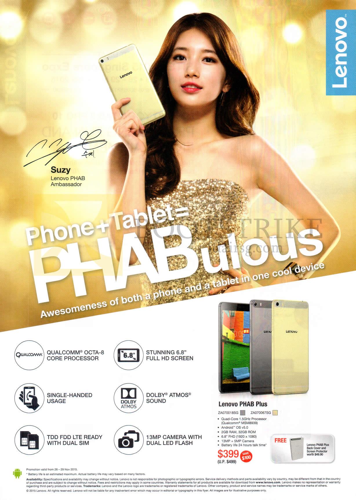 SITEX 2015 price list image brochure of Lenovo Phab Plus
