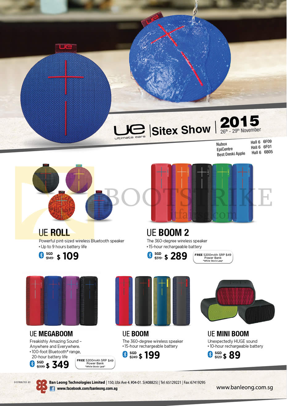 SITEX 2015 price list image brochure of Logitech Ultimate Ears Roll, Boom 2, Megaboom, Boom, Mini Boom
