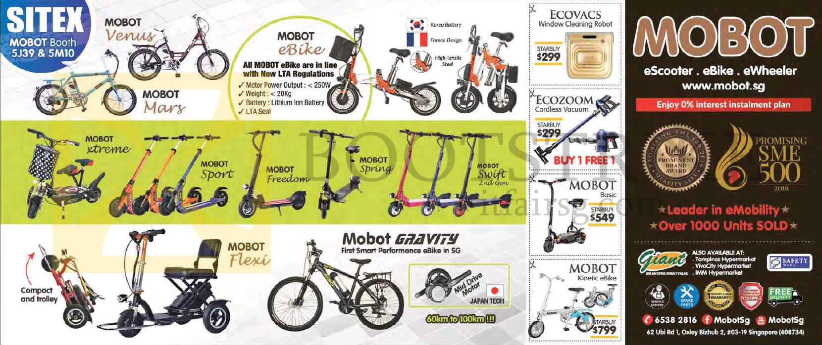 SITEX 2015 price list image brochure of Mobot EBikes, Venus, EBike, Xtreme, Sport, Freedom, Spring, Swift, Flexi, Gravity