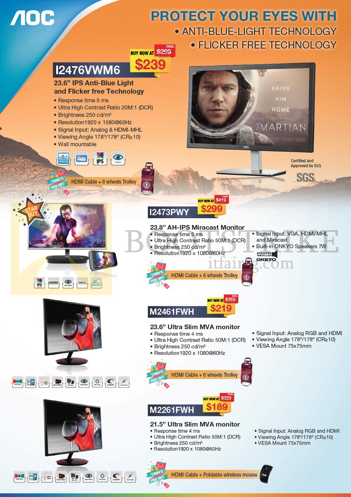 SITEX 2015 price list image brochure of Philips AOC Monitor I2476VWM6, I2473PWY, M2461FWH, M2261FWH