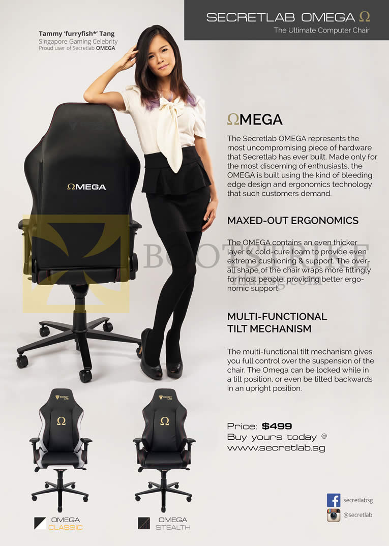 SITEX 2015 price list image brochure of Secret Lab Chairs Omega Stealth, Classic Features