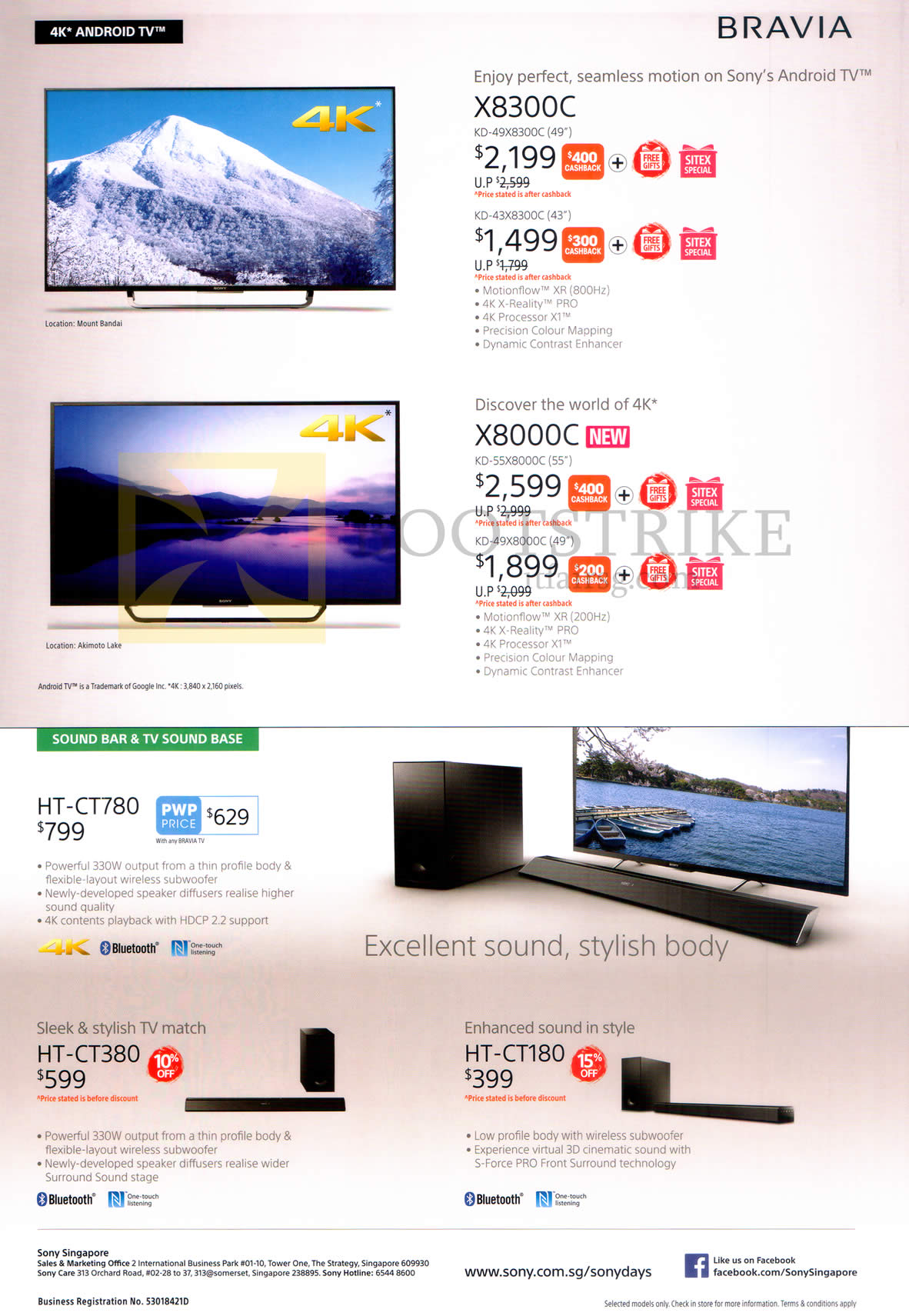 SITEX 2015 price list image brochure of Sony TVs KD-X8300C, X8000C, HT-CT780, HT-CT380, HT-CT-180
