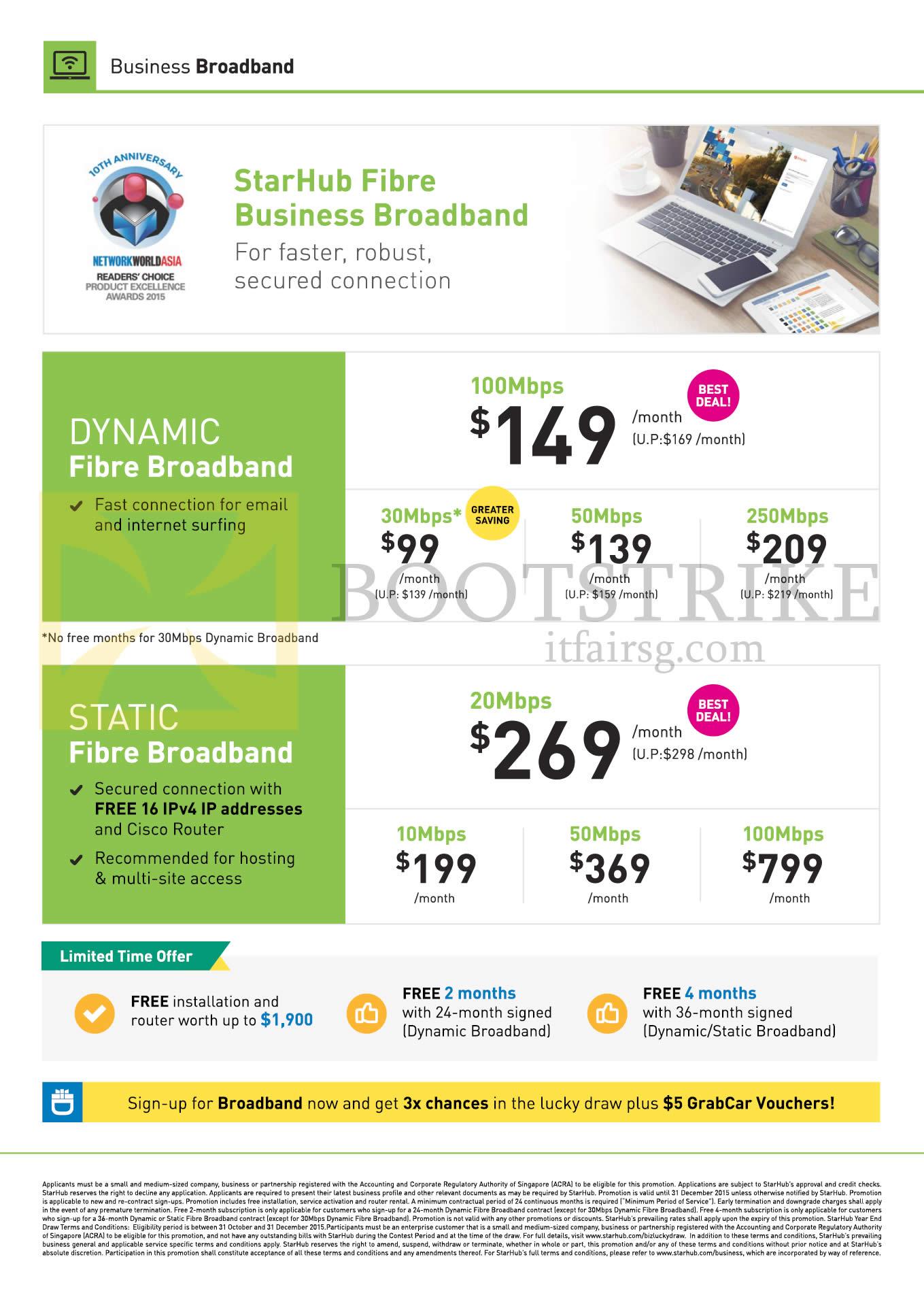 SITEX 2015 price list image brochure of Starhub Business Dynamic, Static Fibre Broadband 10Mbps, 20Mbps, 30Mbps, 50Mbps, 100Mbps, 250Mbps