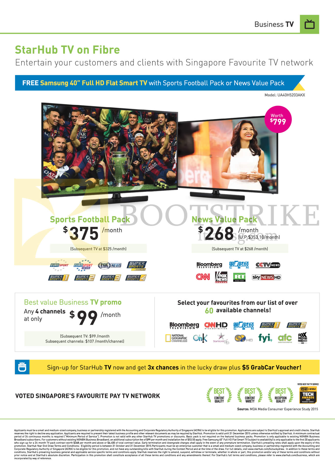 SITEX 2015 price list image brochure of Starhub Business TV On Fibre 375.00 Sports Football Pack, 268.00 News Value Pack