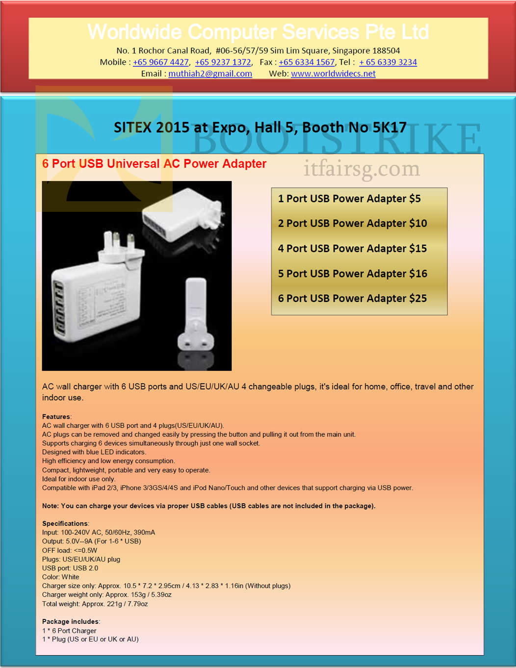 SITEX 2015 price list image brochure of Worldwide Computer Services 6 Port USB Universal AC Power Adapter