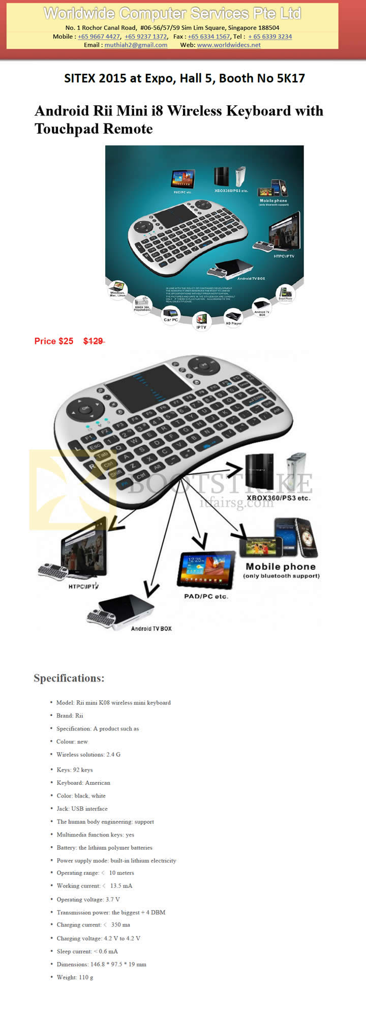 SITEX 2015 price list image brochure of Worldwide Computer Services Android Rii Mini I8 Wireless Mini Keyboard