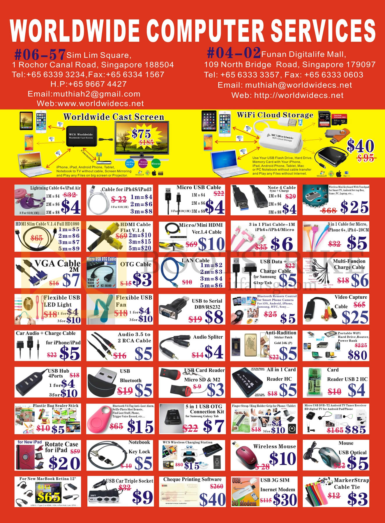 SITEX 2015 price list image brochure of Worldwide Computer Services Cables, USB Fan, USB Hub 4 Port, USB Card Reader, Mouse