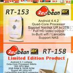 Redbean RT-153, RT-158