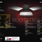 Notebooks Alienware AW13-421112G-W8-SLR GTX860, 650822G-W10-Blk GTX960, AW15-670812G-W10-Blk GTX965, 670n3G-W10-Blk GTX970, 472113G-W8-SLR, AW17-472113G-W8-SLR