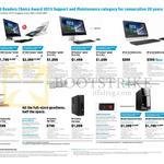 Desktop PCs, AIO Desktop PCs, Envy Beats 23-n201d, 23-k410d, 27-k405d, 23-q038d, 23-q025d, Pavilion Mini 300-114d, Slimline 450-035d, Slimline 450-036d