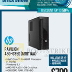 Newstead Pavilion Desktop PC 450-035D M1R11AA