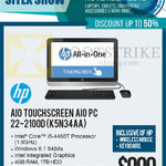 Newstead Touchscreen AIO Desktop PC 22-2100D K5N34AA