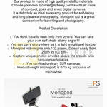 Buy 1 Monopod Rod Get 1 Free